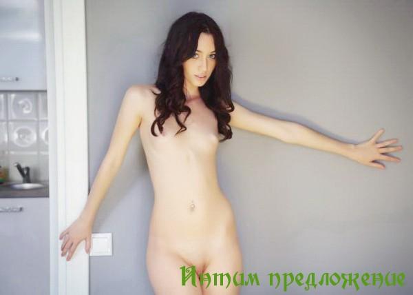 Проститутки с квартирой г батайск