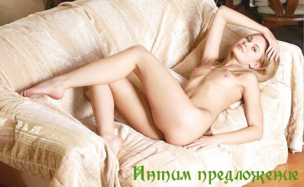 Проститутки и индивидуалки Кривого Рога. Анкеты лучших