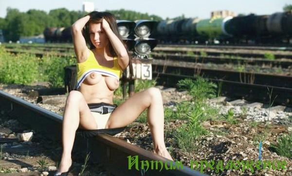 Проститутки тёплый стан взрослые
