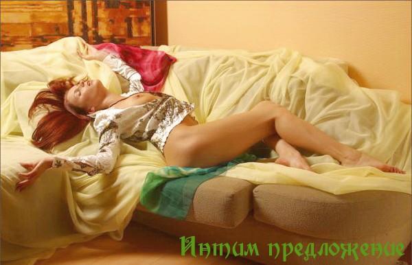Проститутки Киева с 6 - Escort Kiev