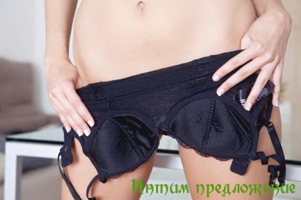 Шлюхи новомосковска цены фото