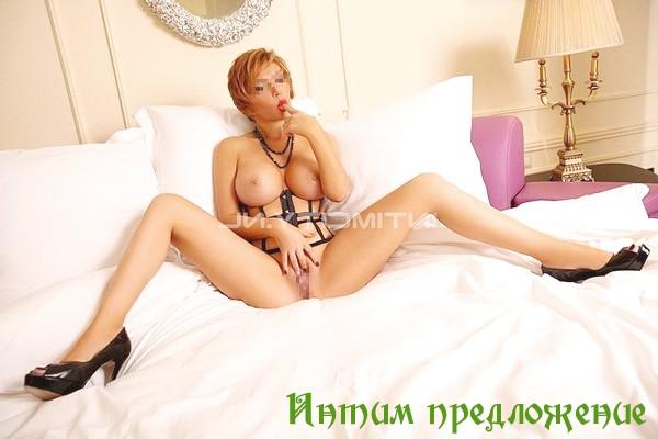 Проститутки Подольска и индивидуалки с большим опытом