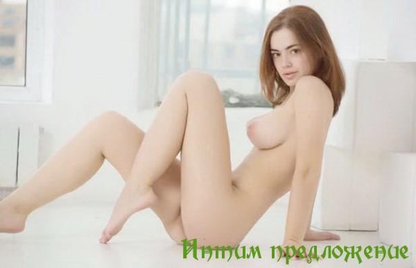 Проститутки кпвказки москвы