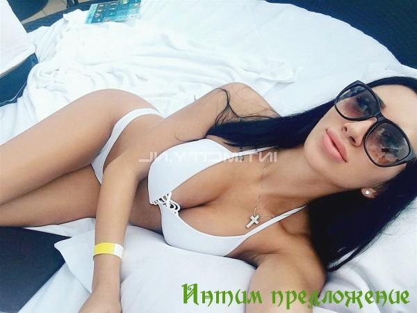 Проститутки спб амур анонсы город грехов