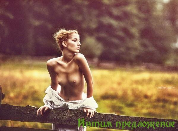 Самые лучшие проститутки Краснодара для Вас!