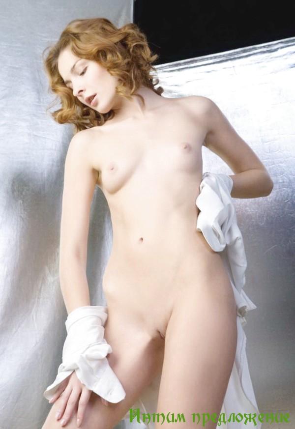 В домодедово праститутка снимат