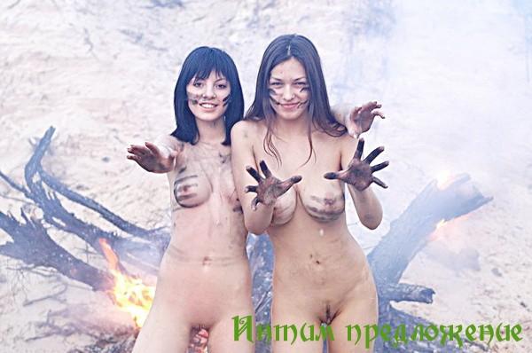 интим пушкино: Www дешовые шлюхи ru