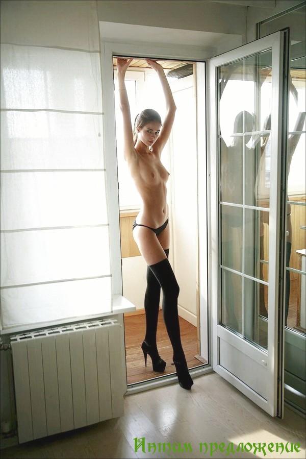 Проститутки номера раменское