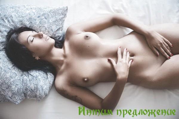 Лучшие проститутки магнитки - на нашем сайте. Проститутки
