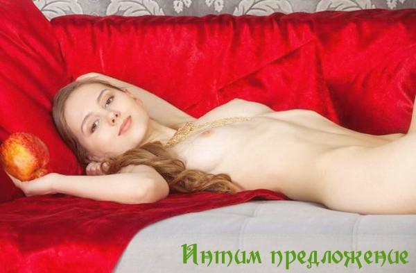Она ищет его в Москве - Знакомства - объявления на