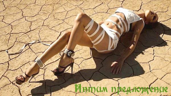 Елитные проституки москва