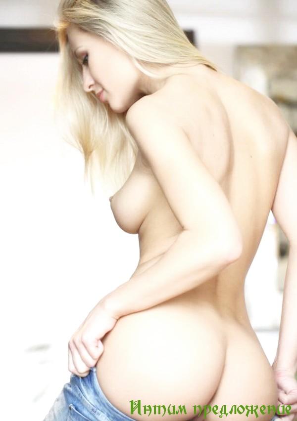 Проститутки в днепропетровске номера телефонов цены