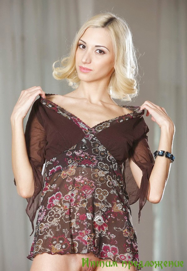 Проститутка узбечка киргизка