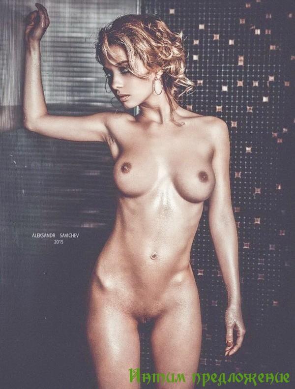 Экибастуз - Объявления - Раздел: Эротические услуги