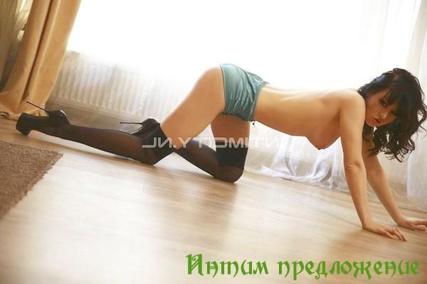 Проститутки москвы ххх: Снять грудастую шлюху на дом