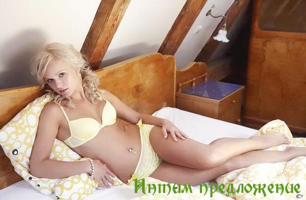 Услуги интима в екатеринбурге дешевые киргизки фото 248-593