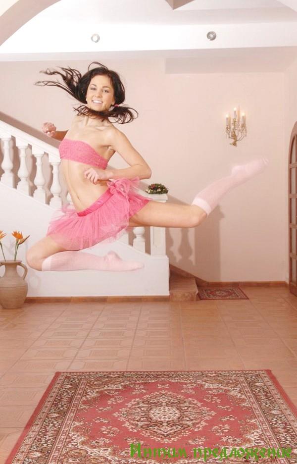 Проститутки пишки толстие женщини из днепропетровска весм более 85 обявления фото